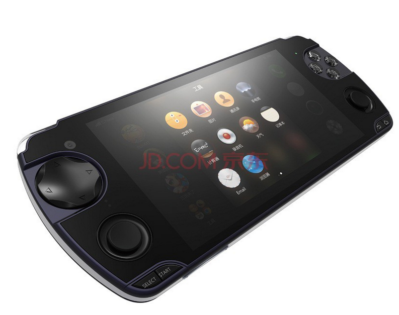 Much W1, un móvil tipo Xperia Play desde China 1